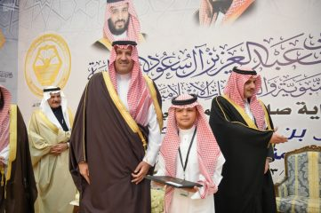 Prince of the City crowns winners of Naif International Award for the year of the Prophet
