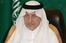 وزير التربية: مسابقة الأمير نايف شاهد على رعاية العلم والعلماء