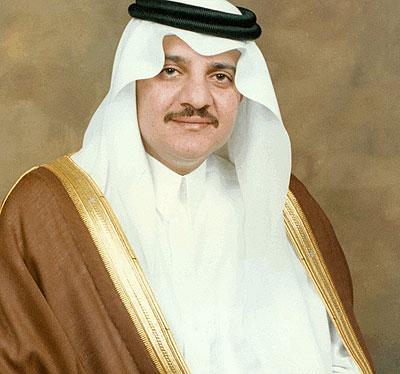 سعود بن نايف يعلن أسماء الفائزين بجائزة الأمير نايف العالمية للسنة النبوية