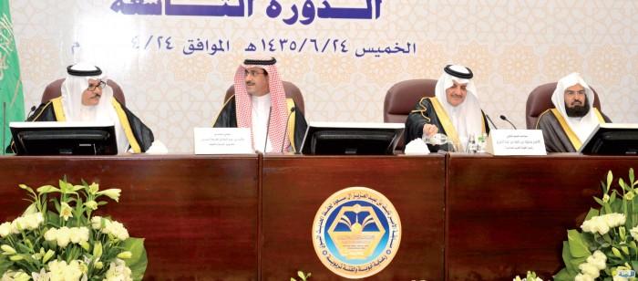 أمير المنطقة الشرقية يرعى الحفل الختامي لمسابقة الأمير نايف لحفظ الحديث النبوي