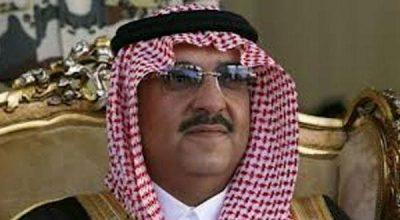 وزير الداخلية: جائزة الأمير نايف لحفظ الحديث النبوي تسهم في غرس محبة السنة النبوية في أنفس الناشئة