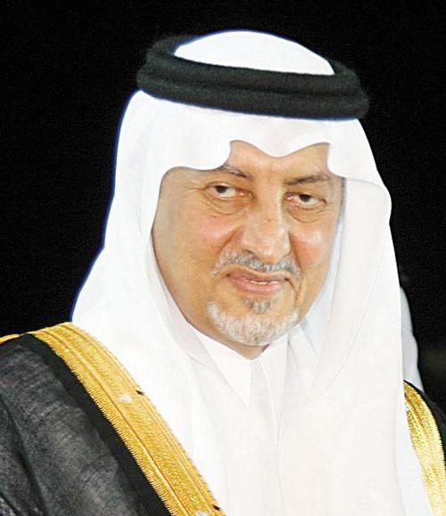 كلمة صاحب السمو الملكي الأمير خالد الفيصل بن عبدالعزيز أمير …