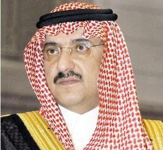 كلمة صاحب السمو الملكي الأمير محمد بن نايف بن عبد العزيز وزي …