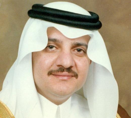 تصريح صاحب السمو الملكي الأمير سعود بن نايف بن عبد العزيز ال …