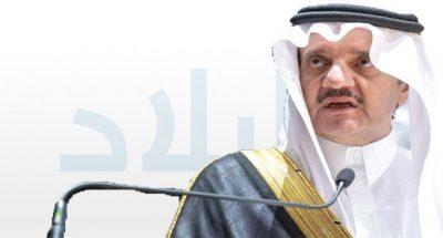 """رئيس الهيئة العليا للجائزة الأمير سعود بن نايف بن عبدالعزيز"""" المسجد النبوي الشريف منارة علم ومعرفة"""""""