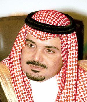 كلمة صاحب السمو الملكي الأمير عبدالعزيز بن ماجد بن عبدالعزيز …