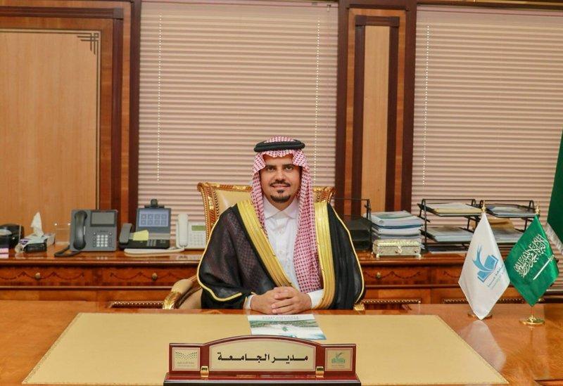 تصريح  معالي الدكتور عدنان بن سالم الحميدان  مدير جامعة جدة